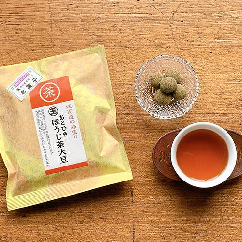 あとひきほうじ茶大豆